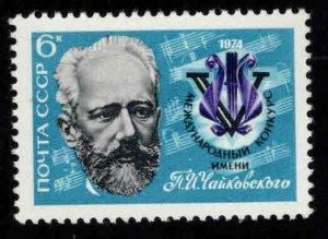 Russia Scott 4201 MNH** Tchaikovsky MNH**