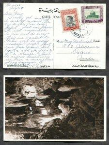 1722 - JORDAN 1954 Two Values on Caves Postcard to CANADA. Jerusalem Postmark