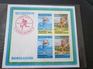 Bangladesh 1974 68a MNH