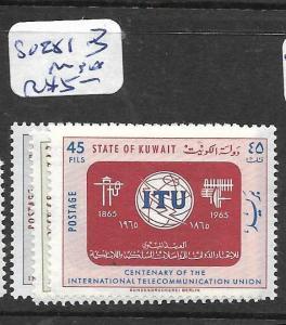 KUWAIT (P0903B)  ITU SG 281-3  MNH