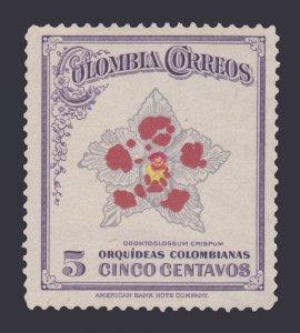 COLOMBIA 1947. STAMP SET. SCOTT # 549. UNUSED