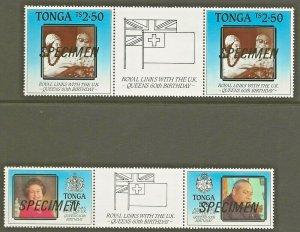 TONGA 1986 60TH BIRTHDAY QUEEN ELIZABETH,GUTTER PAIRS OVER PRINT SPECIMEN RARE