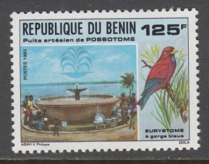 Benin 693 MNH VF