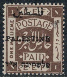 Palestine #15*  CV $9.00