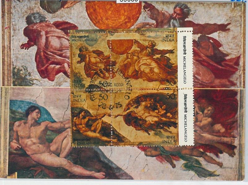 59089  -  INDIA - POSTAL HISTORY: MAXIMUM CARD 1975  -  ART  Michelangelo