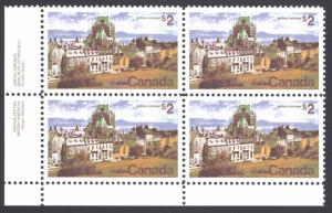 Canada Sc# 601 MNH PB LL (Plate 2) 1972 $2.00 Quebec
