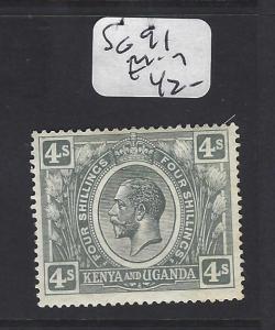 EAST AFRICA AND UGANDA (P2510B)   KGV 4/-  SG 91    MOG