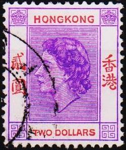 Hong Kong. 1954 $2 S.G.189 Fine Used