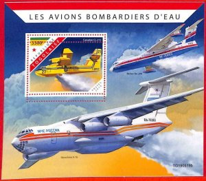 A3133 -TOGO, ERROR MISSPERF Souvenir s: 2019 Airtankers, Water Bombers Airplanes