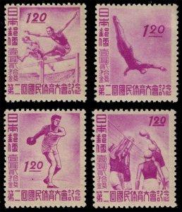 Japan #397-400 2nd National Athletic Meet Set of 4; Unused (2Stars)
