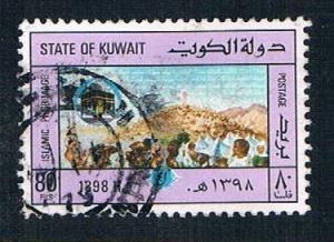 Kuwait 765 Used Mt Arafat (BP184)