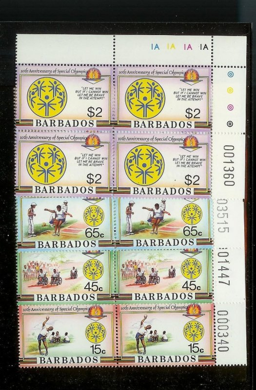 BARBADOS Sc#697-700 Complete Mint Never Hinged PLATE BLOCK Set
