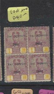 MALAYA JAPANESE OCC JOHORE (PP2404B) SULTAN DN 10C   REVENUE BL OF 4   MNH