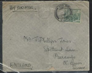 IRAQ   (PP2408B)  1929  6A COVER TO ENGLAND