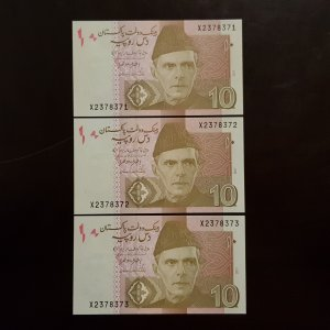 3 Banknotes Replacement  Consecutive numbers 10 Rupees 2017 Pakistan R58 UNC