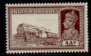 INDIA GVI SG255, 4a brown, M MINT. Cat £15.