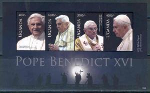 UGANDA POPE BENEDICT XVI  5th PAPAL ANNIVERSARY SHEET I  IMPERF  MINT NH