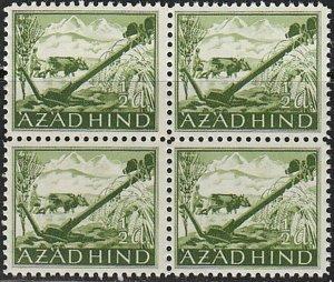 Stamp Germany India Mi 08 Block 1943 WW2 Fascism Azad Hind Army MNH