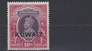 KUWAIT  1939  S G 50  10R  PURPLE & CLARET       MH   CAT £85