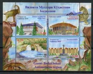 Tajikistan 2018 MNH Gorno Badakhshan Autonomous Region 4v MS Architecture Stamps