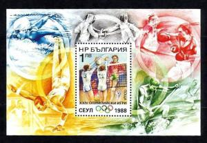 Bulgaria 3354 OLYMPICS - SEOUL - VOLLEYBALL 1988 min. Sheet Cancelled-To-Order.