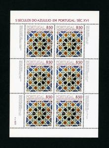 Portugal Miniature Sheet of Moresque Tiles # 1495a Mint Never Hinged - Lot # 2