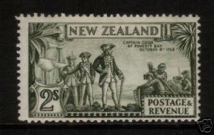 NEW ZEALAND 1935 2/- PICTORIAL COQK FLAW MLH SG568a
