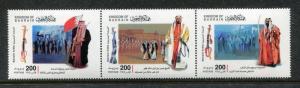 Bahrain 652, MNH, Consume, Bahreini Ardha 2008. x23737