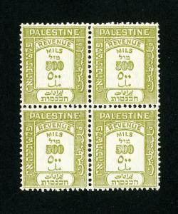 Palestine Stamps Superb OG NH 1928 Revenue 500 Mils Block 4 Very Rare