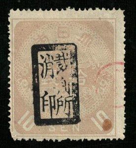 Japan 10sen (3984-T)