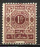 French Morocco 1926: Sc. # J33; */MH Single Stamp