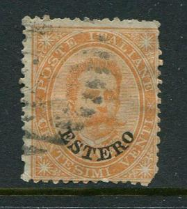 Italy Offices Abroad General Issue (Estero) #14 Used