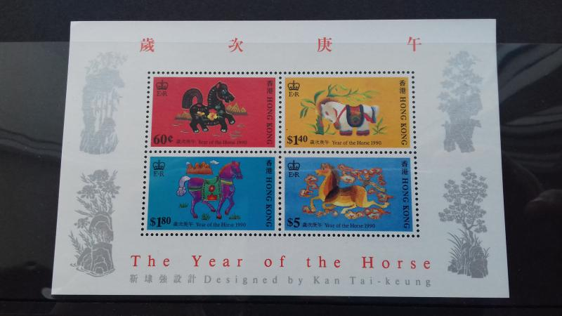 Hong Kong Chinese Year of the Horse 1990 Mint