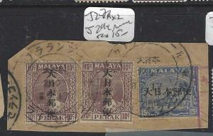 MALAYA JAPANESE OCCUPATION (P0805B) PIECE PERAK KANJI 10CX2+SEL 15C PIECE VFU