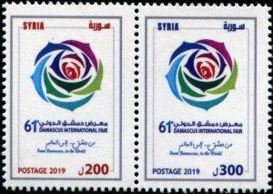 HERRICKSTAMP NEW ISSUES SYRIA Sc.# 1787 Damascus Fair 2019 Setenant Pair