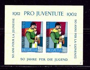 Switzerland B323 MNH 1962 S/S