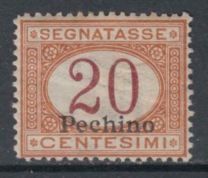 ITALY PECHINO Offices - Sassone Tax n.2 MNH** cv 72$. Super centered