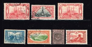 IRAN PERSIA STAMP COLLECTION LOT  #S1