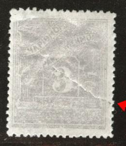 GREECE Scott J61 MH* 1902  postage duel stamp  w wmk & p13.5 paper wrinkle