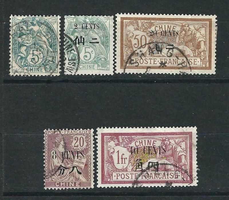 France Off China 5 Different Used F/VF 1907 SCV $16.90