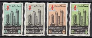 Kuwait - 1968 Opening of Refinery Sc# 427/430 - MNH (641N)