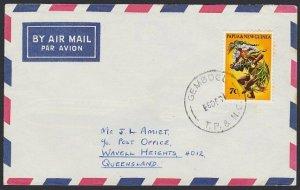 PAPUA NEW GUINEA 1971 cover ex GEMBOGL......................................H186