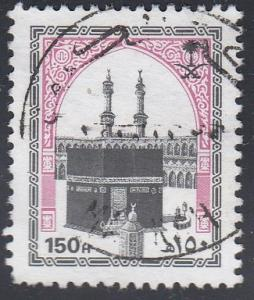 Saudi Arabia #989 Islamic Arch, Holy Ka'aba, used. PM, Rust Stain