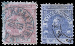 Serbia Scott 12-13 Pelure Paper (1866) Used H F, CV $52.50