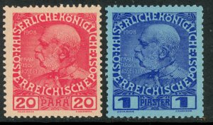 AUSTRIAN OFFICES IN TURKEY 1913-14 Franz Joseph Set Sc 57-58 MNH