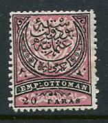 Turkey #61 Mint