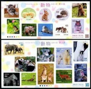 TangStamps: 2020 Japan Animals Series Part 3 Sheetlets of 10 (2)