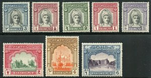 PAKISTAN BAHAWALPUR   SCOTT#2/15  MINT NEVER HINGED--SCOTT VALUE $198.75