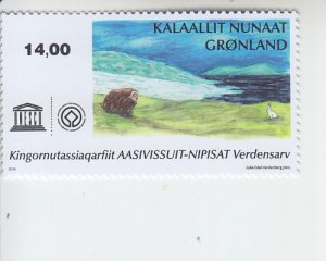 2019 Greenland Global Heritage Site - UNESCO  (Scott NA) MNH