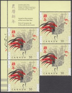 Canada - #2083 -  Year Of The Rooster Plate Block - MNH